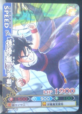 carte dragon ball z Data Carddass DBKaï Dragon Battlers Part 6 B286-6 (2010) bandai songohan dbz cardamehdz
