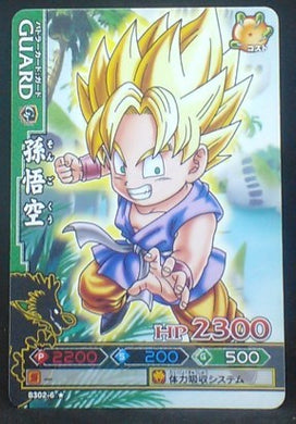carte dragon ball z Data Carddass DBKaï Dragon Battlers Part 6 B302-6 (2010) bandai songoku dbz cardamehdz