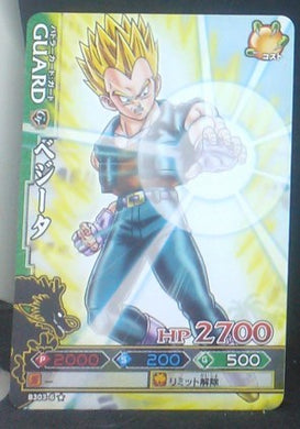 carte dragon ball z Data Carddass DBKaï Dragon Battlers Part 6 B303-6 (2010) bandai vegeta dbz cardamehdz