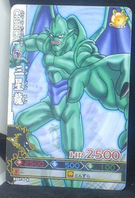 carte dragon ball z Data Carddass DBKaï Dragon Battlers Part 6 B307-6 (2010) bandai san shenron dbz cardamehdz