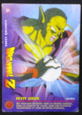 carte dragon ball z Fighting Cards n°31 (1999) panini piccolo dbz cardamehdz
