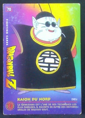 carte dragon ball z Fighting Cards n°70 (1999) Panini kaioh du nord cardamehdz
