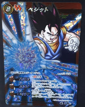 Charger l'image dans la galerie, carte dragon ball z Miracle Battle Carddass DB All 1 DBS03 Omega 0 (2010) bandai vegetto dbz holo prisme cardamehdz