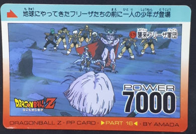carte dragon ball z PP Card Part 16 n°679 (1992) Amada mirai trunks vs mecha freezer roi cold dbz cardamehdz