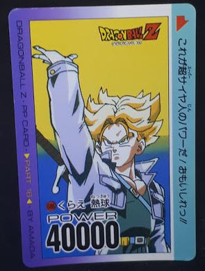 carte dragon ball z PP Card Part 16 n°686 (1992) Amada mirai trunks dbz cardamehdz