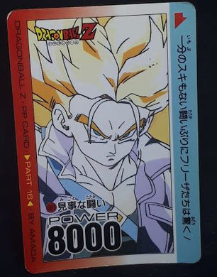 carte dragon ball z PP Card Part 16 n°687 (1992) Amada mirai trunks dbz cardamehdz