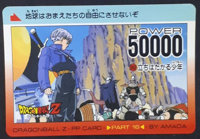 carte dragon ball z PP Card Part 16 n°692 (1992) Amada mirai trunks vs soldat de freezer roi cold dbz cardamehdz