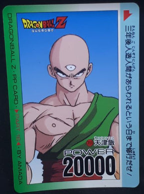 carte dragon ball z PP Card Part 16 n°711 (1992) Amada tenshinhan dbz cardamehdz