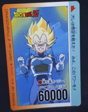 PP Card Part 18 n°775 (1992)