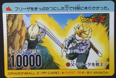 carte dragon ball z PP Card Part 18 n°777 (1992) Amada cyborg n°18 vs mirai trunks dbz cardamehdz