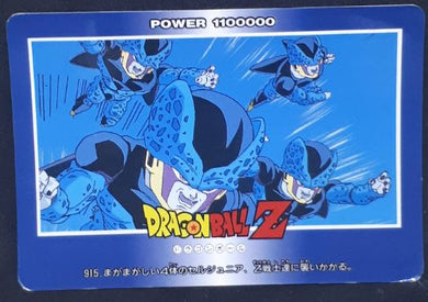 carte dragon ball z PP Card Part 21 n°915 (1993) Amada cell junior dbz cardamehdz
