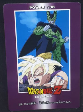 carte dragon ball z PP Card Part 21 n°916 (1993) Amada cell vs songohan dbz cardamehdz