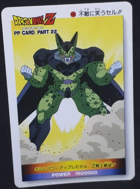 carte dragon ball z PP Card Part 22 n°943 (1993) Amada cell dbz cardamehdz