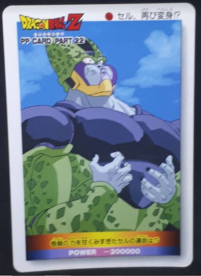 carte dragon ball z PP Card Part 22 n°944 (1993) Amada cell dbz cardamehdz