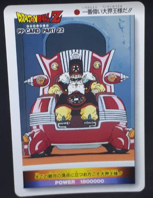 carte dragon ball z PP Card Part 22 n°963 (1993) Amada Grand maitre kaïo dbz cardamehdz