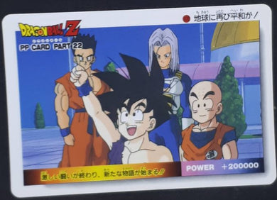carte dragon ball z PP Card Part 22 n°970 (1993) Amada yamcha mirai trunks songohan krilin dbz cardamehdz