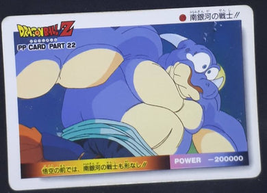 carte dragon ball z PP Card Part 22 n°975 (1993) Amada dbz cardamehdz