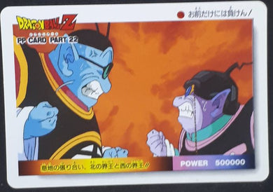 carte dragon ball z PP Card Part 22 n°976 (1993) Amada kaio dbz cardamehdz