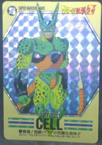 carte dragon ball z Super Barcode Wars Part 3 n°106 (1993) bandai cell dbz