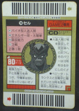 Charger l'image dans la galerie, carte dragon ball z Super Barcode Wars Part 3 n°106 (1993) bandai cell dbz