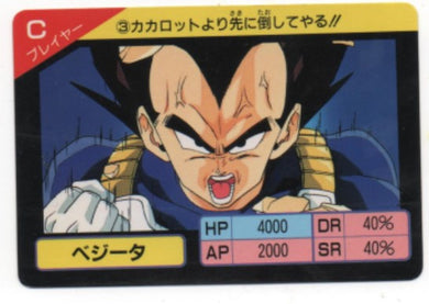 carte dragon ball z Super Barcode Wars Vr Multi Scan Part 1 n°3 (1992) Bandai vegeta dbz cardamehdz
