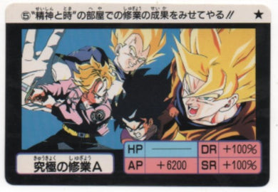 carte dragon ball z Super Barcode Wars Vr Multi Scan Part 1 n°5 (1992) Bandai mirai trunks vegeta songohan songoku dbz cardamehdz