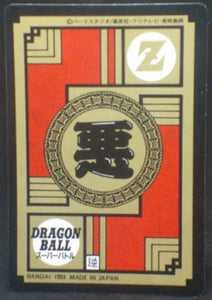 carte dragon ball z Super Battle Part 5 n°199 (1993) bandai metal cooler dbz cardamehdz verso