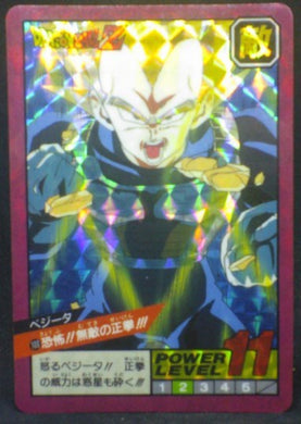 carte dragon ball z Super Battle part 3 n°100 (1992) bandai vegeta dbz cardamehdz