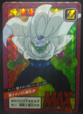 carte dragon ball z Super Battle part 3 n°99 (face B) (1992) bandai piccolo dbz cardamehdz