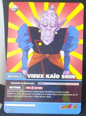 carte dragon ball z Super Cartes À Jouer Et À Collectionner Part 2 n°DB-256 (2009) vieux kaioshin bandai cardamehdz