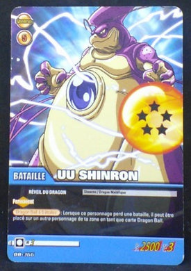 carte dragon ball z Super Cartes À Jouer Et À Collectionner Part 2 n°DB-366 (2009) uu shenron bandai cardamehdz