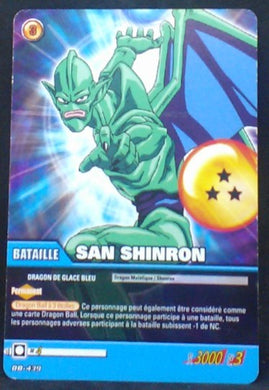 carte dragon ball z Super Cartes À Jouer Et À Collectionner Part 3 n°DB-422 (2009) San shinron bandai cardamehdz