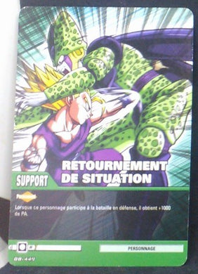 carte dragon ball z Super Cartes À Jouer Et À Collectionner Part 3 n°DB-449 (2009) Songohan cell bandai cardamehdz
