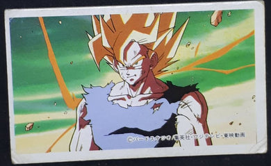 carte dragon ball z menko 13 songoku dbz cardamehdz