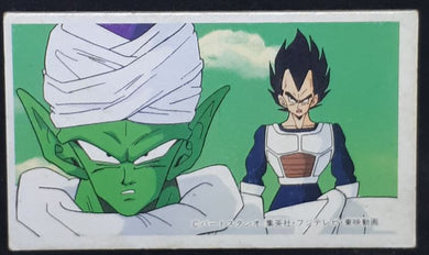carte dragon ball z menko 4 piccolo vegeta dbz cardamehdz