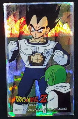 carte dragon ball z menko prisme 5 vegeta dbz cardamehdz