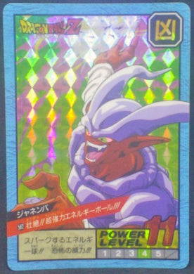 trading card game jcc carte dragon ball z Super Battle Part 13 n°562 (1995) bandai janemba dbz