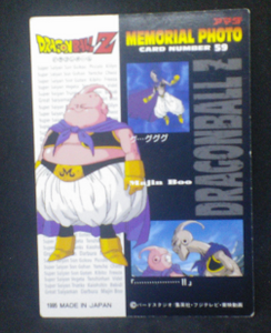 trading card dragon ball z