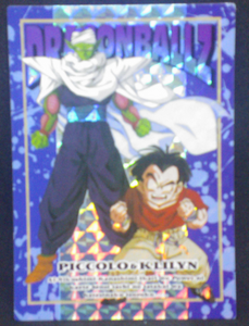 carte dragon ball z memorial photo 60 piccolo krilin