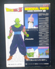 Charger l'image dans la galerie, trading card dragon ball z