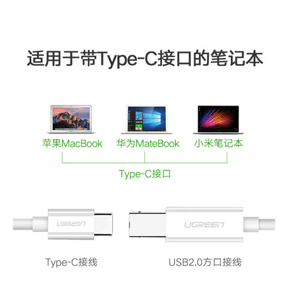 UGREEN Type C to USB-B Cable White 1.5M (40417)
