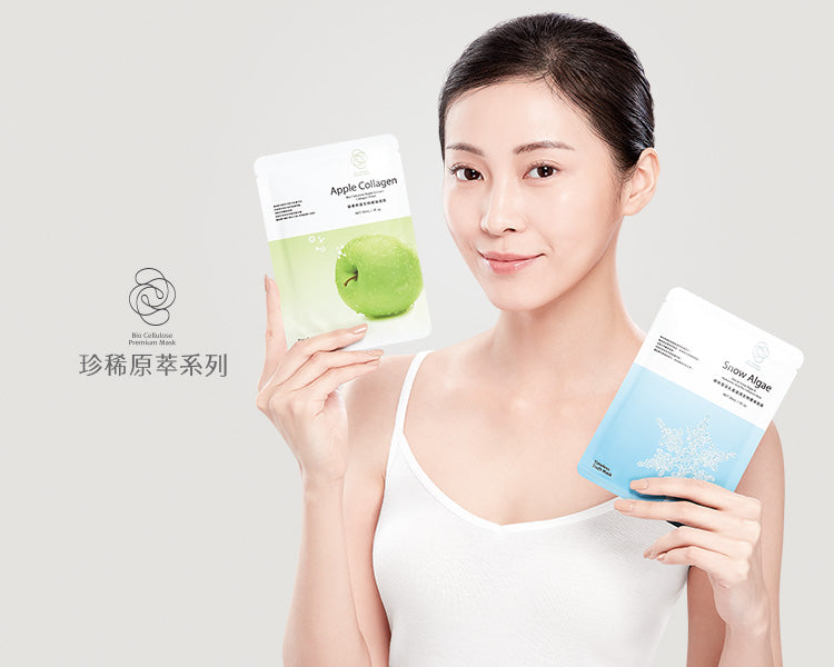 Apple Extract Collagen Bio -Cellulose Mask / Snow Algae & Hyaluronic Acid Bio-Cellulose Mask [ FREE SHIPPING ]