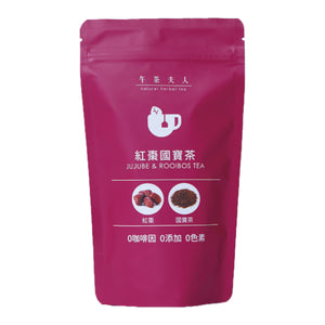 Ladies Tea : Jujube & Rooibos Tea / Osmanthus Buckwheat Tea [ FREE SHIPPING ]