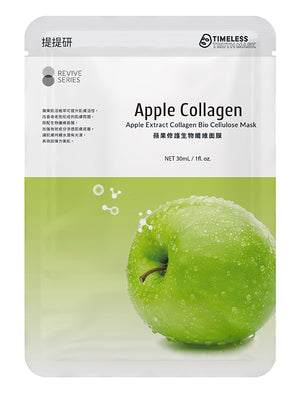 Apple Extract Collagen Bio -Cellulose Mask / Snow Algae & Hyaluronic Acid Bio-Cellulose Mask