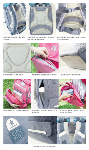 CiPU School Bag (Grey/Navy/Pink)  [ FREE SHIPPING ]
