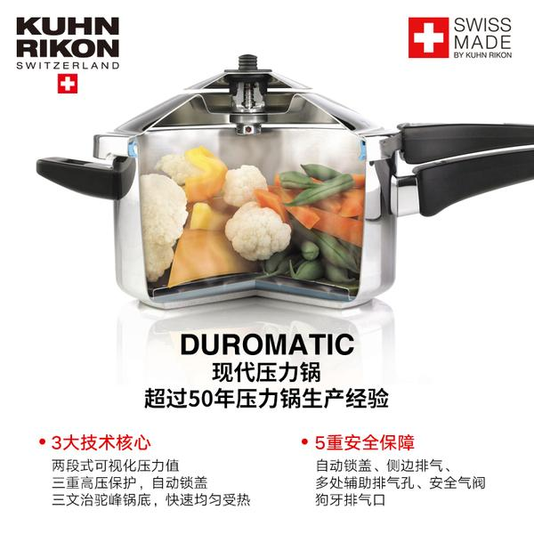 "KuhnRikon Duromatic Family Style Stockpot ( 11""/8-qt )  [ FREE SHIPPING ]"