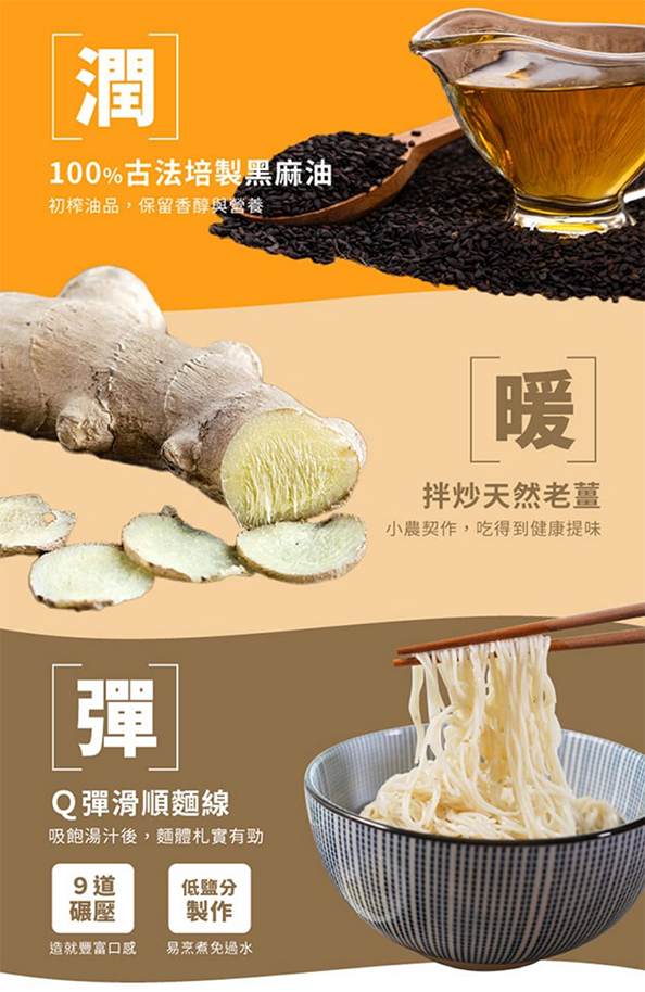 Taiwan SuiOoh Thousand Dry Noodle 6 Bags - 18 packs/serving [ FREE SHIPPING ]