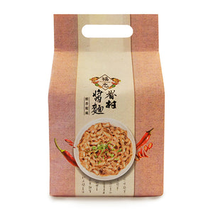 [ 2 x Spicy Sichuan Pepper and Vinegar ] FU CHUNG Village Dry Noodles with Sauce - 福忠眷村醬麵 醋香