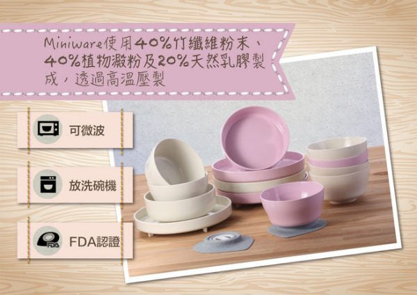 Miniware Set of 5 - Mini Hipster / Mini Pâtissier  [ FREE SHIPPING ]