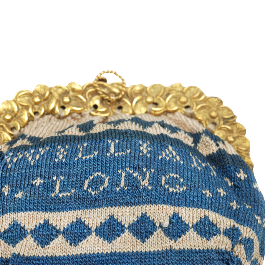 Early Antique Woven Coin Purse - Front Detail